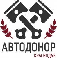 """Организация """"Автодонор"""""""