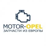 МОТОР-ОПЕЛЬ