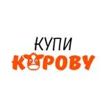 Купикорову