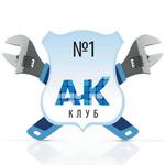 АК-сервис № 1