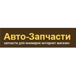 АВТОЦЕНТР ЧСК