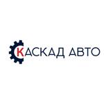 Каскад-Авто