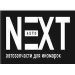 Некст-авто