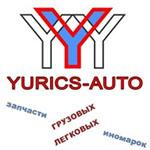 ООО Юрикс-Авто