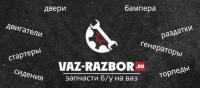 "Организация ""ООО Л-Моторс"""