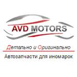 AvdMotors