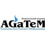 ООО АГАТЕМ