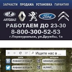 Alfavit Ot-A-Do-Ya