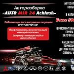 Automir24
