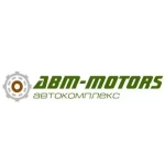 Авм-Моторс
