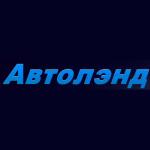 "Организация ""Автолэнд"""