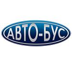 Авто-Бус