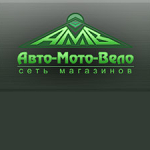 Авто-Мото-Вело