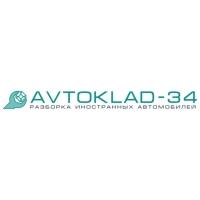 "Организация ""Avtoklad-34"""