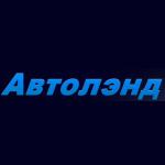ООО АВТОЛЭНД