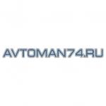 AvtoMan74