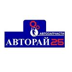 Авторай25