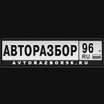 Avtorazbor96.ru