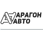 Автоцентр Арагон