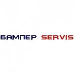 Bamper-Servis