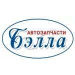 Бэлла на Маяковского