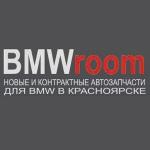 БМВ Room