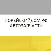 """Организация """"Восток-Деталь"""""""