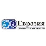 Центр автозапчастей Евразия