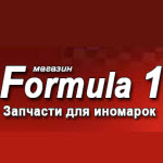 Formula-76