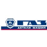 Детали машин ГАЗ