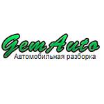 GemAuto