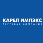 ТК Карел-Импэкс
