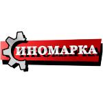 Иномарка (Московская)