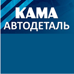 Кама-Автодеталь