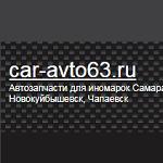 Кар-авто 63