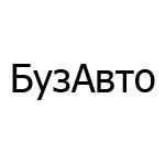 БузАвто