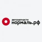Автозапчасти Нормаль.РФ