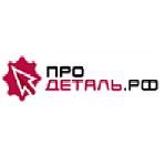 ПроДеталь. РФ