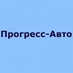 Прогресс-Авто (Кирзавод)