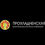 РБС Прохладненская