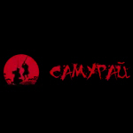 Разбор Самурай