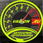 Vag-On
