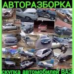 Разбор в Недостоево