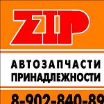 ZIP71