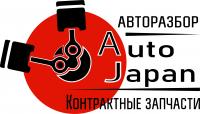 """Авторазбор """"AutoJapan"""""""