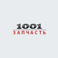 "Авторазбор ""1001 Запчасть"""