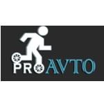 "Авторазбор ""Proavto.pro"""