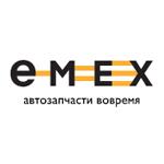 Эмекс