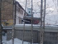 """Авторазбор """"Авторазборка на Заводской"""""""