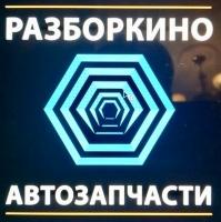 "Авторазбор ""Razborkino-ru"""